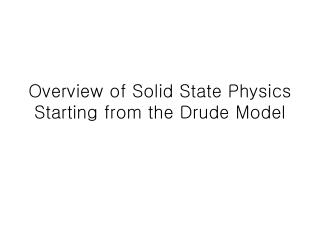 Overview of Solid State Physics Starting from the Drude Model