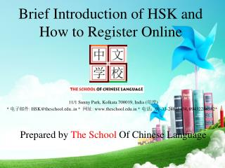 Brief Introduction of  HSK  and How to Register Online