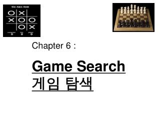 Chapter 6 : Game Search 게임 탐색