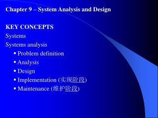 Chapter 9 – System Analysis and Design KEY CONCEPTS Systems Systems analysis  Problem definition