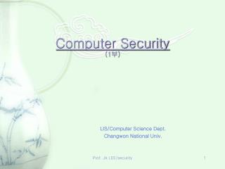 Computer Security (1 부 )