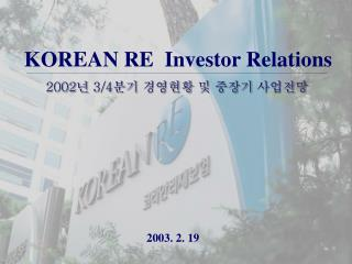 KOREAN RE  Investor Relations