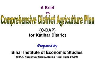 A Brief  on (C-DAP) for Katihar District