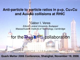 Anti-particle to particle ratios in p+p, Cu+Cu and Au+Au collisions at RHIC