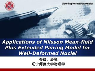 Applications of Nilsson Mean-field Plus Extended Pairing Model for Well-Deformed Nuclei