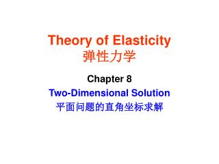Theory of Elasticity ????