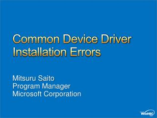 Common Device Driver Installation Errors