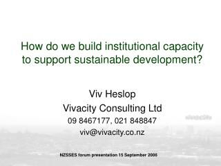 How do we build institutional capacity to support sustainable development