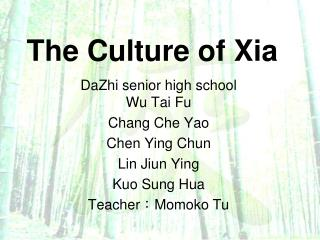 The Culture of Xia
