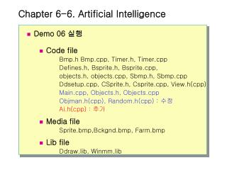 Chapter 6-6. Artificial Intelligence