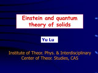 Einstein and quantum theory of solids