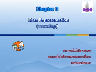 Chapter 3  Data Representation  ( ???????????? )