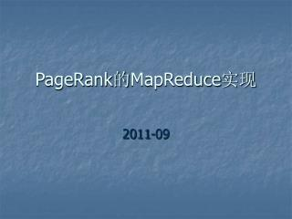 PageRank ? MapReduce ??