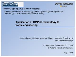 Application of GMPLS technology to traffic engineering
