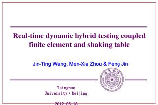 Real-time dynamic hybrid testing coupled finite element and shaking table