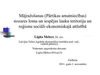 Ligita Melece , Dr. oec. Latvijas Valsts Agrārās ekonomikas institūta nod. vad., vadošā pētniece