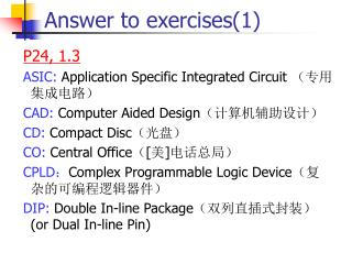Answer to exercises(1)