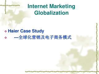 Internet Marketing Globalization