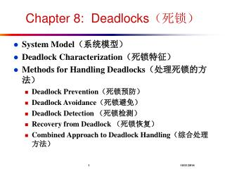 Chapter 8:  Deadlocks? ???