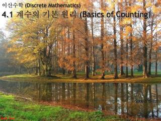 이산수학  (Discrete Mathematics) 4.1  계수의 기본 원리  (Basics of Counting)