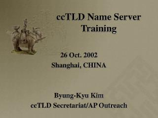 ccTLD Name Server Training
