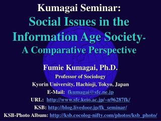 Kumagai Seminar: Social Issues in the Information Age Society - A Comparative Perspective