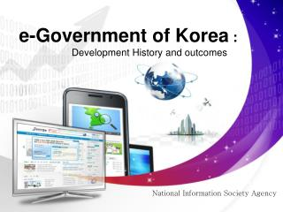 National Information Society Agency