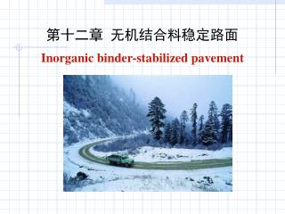 ???? ????????? Inorganic binder-stabilized pavement
