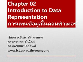 Chapter 02 Introduction to Data Representation ?????????????????????????