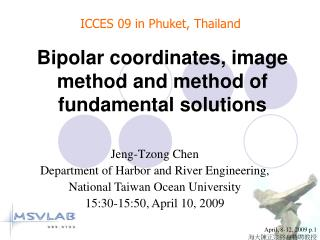 Bipolar coordinates, image method and method of fundamental solutions