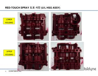 RED-TOUCH SPRAY  도포 사진  (U/L HSG ASSY)