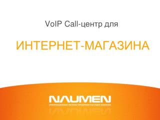 VoIP Call -????? ???  ????????-????????