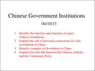 Chinese Government Institutions