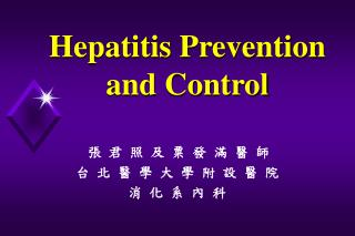 Hepatitis Prevention and Control