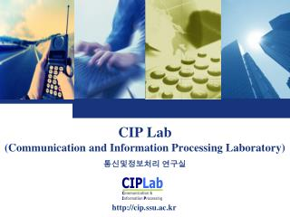 CIP Lab (Communication and Information Processing Laboratory) 통신및정보처리 연구실