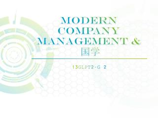 Modern Company Management & ??