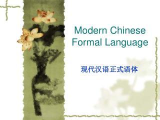 Modern Chinese Formal Language