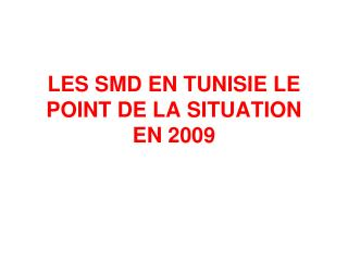 LES SMD EN TUNISIE LE POINT DE LA SITUATION EN 2009