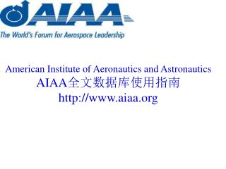 American Institute of Aeronautics and Astronautics AIAA 全文数据库使用指南 http://www.aiaa.org