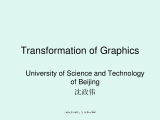 Transformation of Graphics