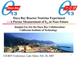 Daya Bay Reactor Neutrino Experiment ? A Precise Measurement of ? 13  in Near Future
