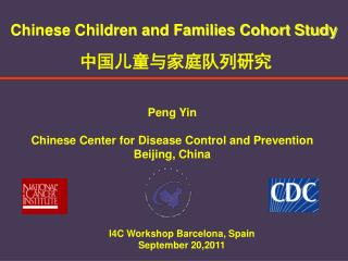 Chinese Children and Families Cohort Study