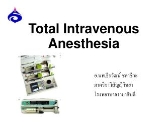 Total Intravenous Anesthesia