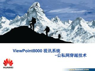 ViewPoint8000  ????  - ???????