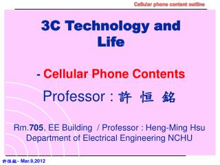 3C Technology and Life -  Cellular Phone Contents