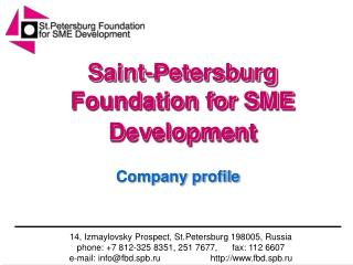 Saint-Petersburg Foundation for SME Development