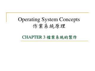 Operating System Concepts ?????? CHAPTER 3 ???????