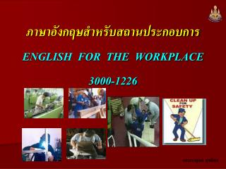 ????????????????????????????? ENGLISH  FOR  THE  WORKPLACE 3000-1226