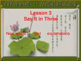 Lesson 3 Say It in Three