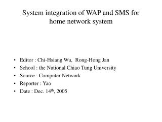System integration of WAP and SMS for home network system